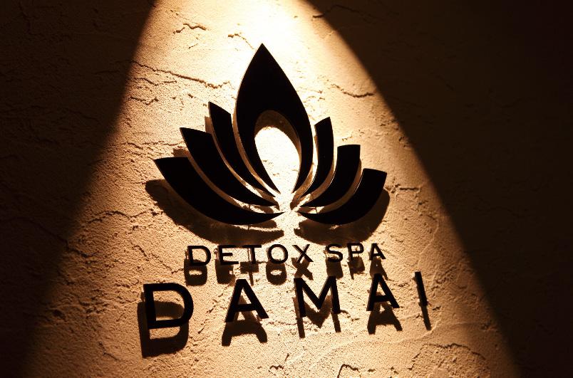 エステ・スパの施工事例:店舗サイン(SPA DAMAI)